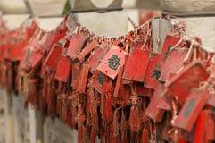 Amulette rouge Images libres de droits