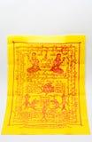 Amuletu gacenia Tajlandzki mały zło Obrazy Royalty Free