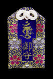 amuletu japończyk obrazy royalty free