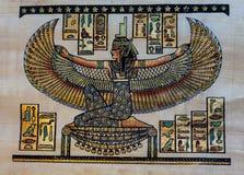 Amun Bóg Thebes editorial obraz royalty free