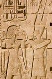 Amun Ra und Ramses II altes Schnitzen Lizenzfreie Stockfotografie
