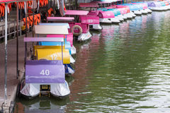 Amusement boat ride Royalty Free Stock Images