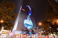 Amusement Facility in Osaka Stock Photography