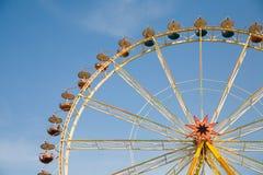 Amusement grounds Stock Image