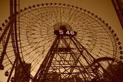 amusement park Στοκ Εικόνες