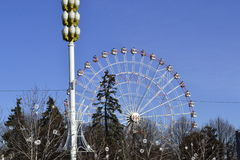 Amusement Park in the exhibition center. In centre of Moscow Stock Photo