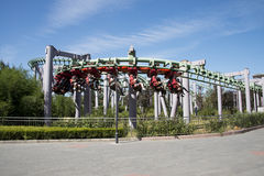 The amusement park, modern architecture Royalty Free Stock Image