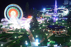 Amusement park at night Royalty Free Stock Images