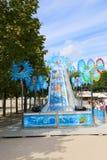 Amusement park - Paris Royalty Free Stock Image