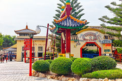 Amusement park. Stock Image