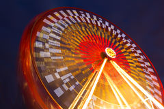 Amusement park. Wheel Royalty Free Stock Image