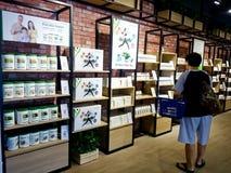 Amway interior Fotos de archivo libres de regalías