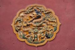 Anáglifo-dragón Fotografía de archivo libre de regalías