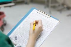 Anästhesie-Chirurgie Lizenzfreies Stockbild