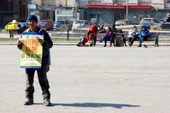 Anúncio da rua, trabalhador imigrante Imagens de Stock