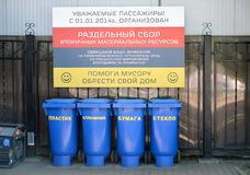 Anúncio do lixo de coleta separado e de recipientes plásticos azuis O texto do russo - plástico, vidro, papel, alumínio Fotografia de Stock
