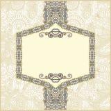 Anúncio ornamentado do cartão Imagem de Stock