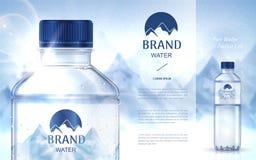 Anúncio puro da água mineral ilustração do vetor