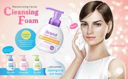 Anúncios de limpeza da espuma ilustração stock
