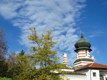 Free An Old Turkish Bath Roof Building Surrounded By Trees And Bushes In Autumn Against Blue Sky. Pleven, Bulgaria. Royalty Free Stock Photo - 164079805