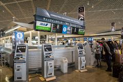 ANA, All Nippon Airways, comptoir d'enregistrement à l'aéroport de Narita, Japon Photo stock