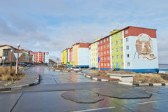 Anadyr. Town view. Stock Photography