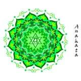 Anahata chakra Arkivfoto