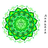 Anahata chakra Stock Photo