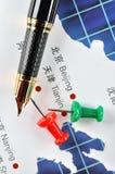 Analisi del commercio in Cina Fotografie Stock Libere da Diritti