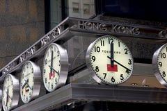 Free Analogue World Clocks - NYC Royalty Free Stock Image - 20754926