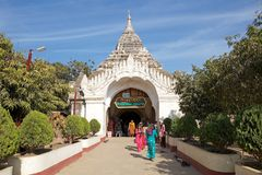 Ananda Temple in Bagan, Myanmar Royalty Free Stock Photo