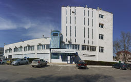 Anapa, Krasnodar Krai, Russia - 8 marzo 2017: la costruzione del ramo di Anapa di più grande azienda di telecomunicazioni russa immagini stock libere da diritti