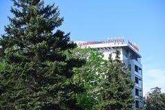 ANAPA, RÚSSIA - 30 DE ABRIL DE 2016: Hotel grande Valentina 5* Fotografia de Stock Royalty Free