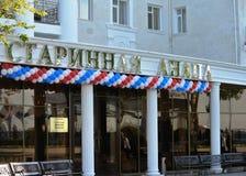 ANAPA, RUSLAND - APRIL 30: Ingang aan het sanatorium Oude Anapa Royalty-vrije Stock Foto