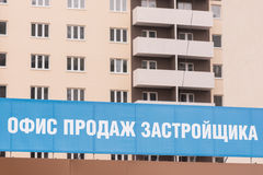Anapa, Rusland - November 16, 2016: Banner Stock Fotografie