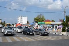 Anapa Stock Images