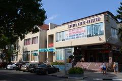 Anapa Stock Photography