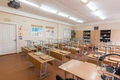 Anapa Ryssland - Januari 26, 2019: Tom grupp i skola, ljuset är på fotografering för bildbyråer