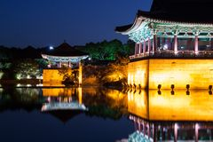 Anapji pond. In Gyeongju, South Korea Royalty Free Stock Photos