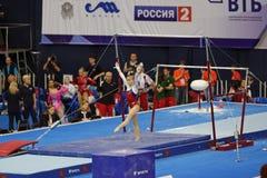 Anastasia Grishina Stock Foto