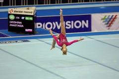 Anastasia Grishina (RUS) Stock Photography