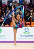 Anastasiya Serdyukova, Uzbekistan Stock Image