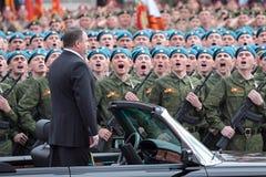 Anatoliy Serdyukov Lizenzfreie Stockbilder