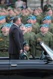 Anatoliy Serdyukov Lizenzfreie Stockfotos