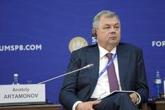 Anatoly Artamonov Lizenzfreie Stockfotos