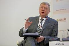 Anatoly Chubais photos stock