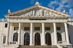 Anatomy Institute. In Iasi, Romania royalty free stock image
