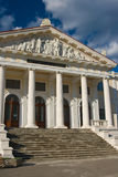 Anatomy Institute. In Iasi, Romania royalty free stock images
