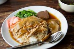 Anatra arrostita con riso Fotografia Stock