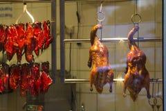 Anatra di Pechino, alimento cinese Perth Australia piacevole Immagine Stock Libera da Diritti